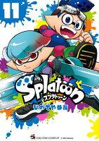 Splatoon 11巻