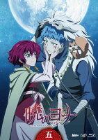 暁のヨナ Vol.5 【Blu-ray】