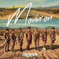 Movin' on (CD+DVD)