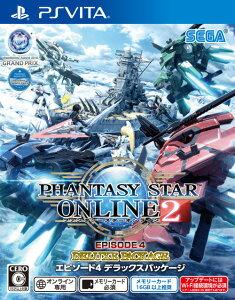 ファンタシースターオンライン2 エピソード4 デラックスパッケージ PS Vita版