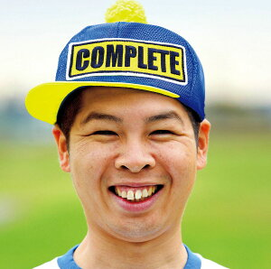 "FUNKY MONKEY BABYS 10th Anniversary ""COMPLETE BEST"""