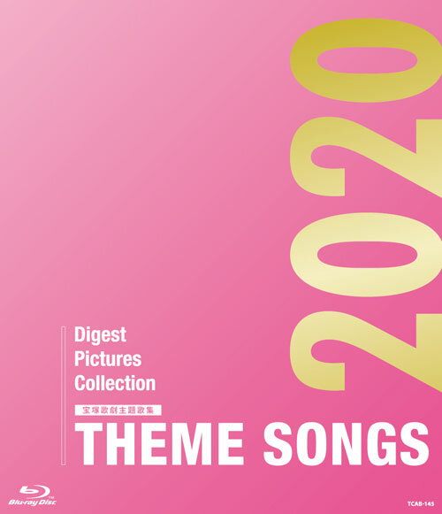 THEME SONGS 2020 宝塚歌劇主題歌集【Blu-ray】