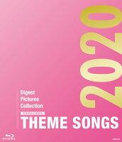 "<span class=""title"">宝塚歌劇主題歌集 THEME SONGS 2020【Blu-ray】宝塚大劇場公演と、宝塚バウホール公演、梅田芸術劇場公演、シアター・ドラマシティ公演等のテーマソングを、 映像と共にお楽しみになれる人気シリーズ、2020年版リリース決定!</span>"