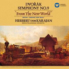 スメタナ - 交響詩「わが祖国」よりモルダウ(ヘルベルト・フォン・カラヤン)