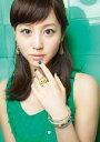 【送料無料】【ハゴロモ_ポイント5倍】堀北真希 2013 カレンダー