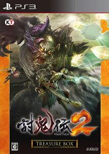 討鬼伝2 TREASURE BOX PS3版