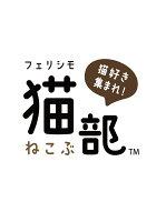 にゃんこのぷにぷに肉球手帳 2022