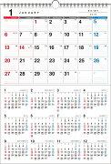 書き込み式シンプル月間&年間カレンダー A3(2019年)