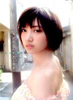太田夢莉写真集『ノスタルチメンタル』