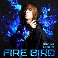 FIRE BIRD (初回限定盤Blue Edition)