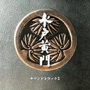 水戸黄門 サウンドトラック3 [ (サウンドトラック) ]