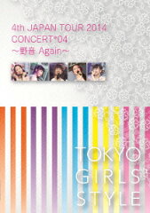 4th JAPAN TOUR 2014 FINAL 野音again(仮)[DVD2枚組] [ ...