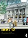 BANANA FISH DVD BOX 4(完全生産限定版) [ 内田雄馬 ]