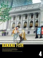 BANANA FISH DVD BOX 4(完全生産限定版)