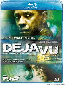 デジャヴ【Blu-ray】 [ デンゼル・ワシントン ]