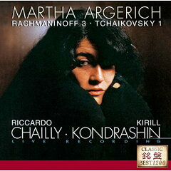 チャイコフスキー - ピアノ協奏曲 第1番 変ロ短調 作品23(マルタ=アルゲリッチ)