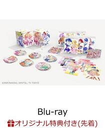 アイカツ!ALL SEASON Blu-ray まつり!!(歴代シリーズキャラ勢揃い!ながーい布ポスター♪付き)