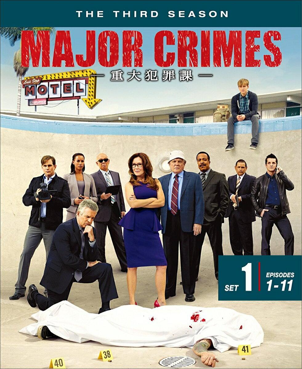 MAJOR CRIMES 〜重大犯罪課〜 <サード> 前半セット画像