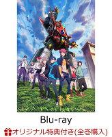 【楽天ブックス限定全巻購入特典】SSSS.DYNAZENON 2【Blu-ray】(B2布ポスター&ロゴ缶バッジ)