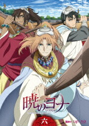 暁のヨナ Vol.6
