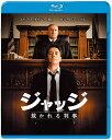 ジャッジ 裁かれる判事【Blu-ray】 [ ロバート・デュバル ]