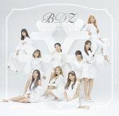 BDZ -Repackage- (初回限定盤 CD+DVD)