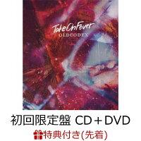 【先着特典】TVアニメ『警視庁 特務部 特殊凶悪犯対策室 第七課 -トクナナー』OP主題歌「Take On Fever」 (初回限定盤 CD+DVD) (ポストカード付き)