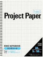 オキナ ノート プロジェクトリングノートA4 50枚 PNA4S