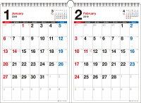 書き込み式シンプル2カ月カレンダー A3(2019年)