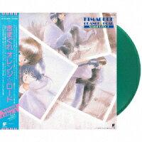 きまぐれオレンジ☆ロード Sound Color 3【アナログ盤】