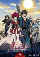 暁のヨナ Vol.8【Blu-ray】