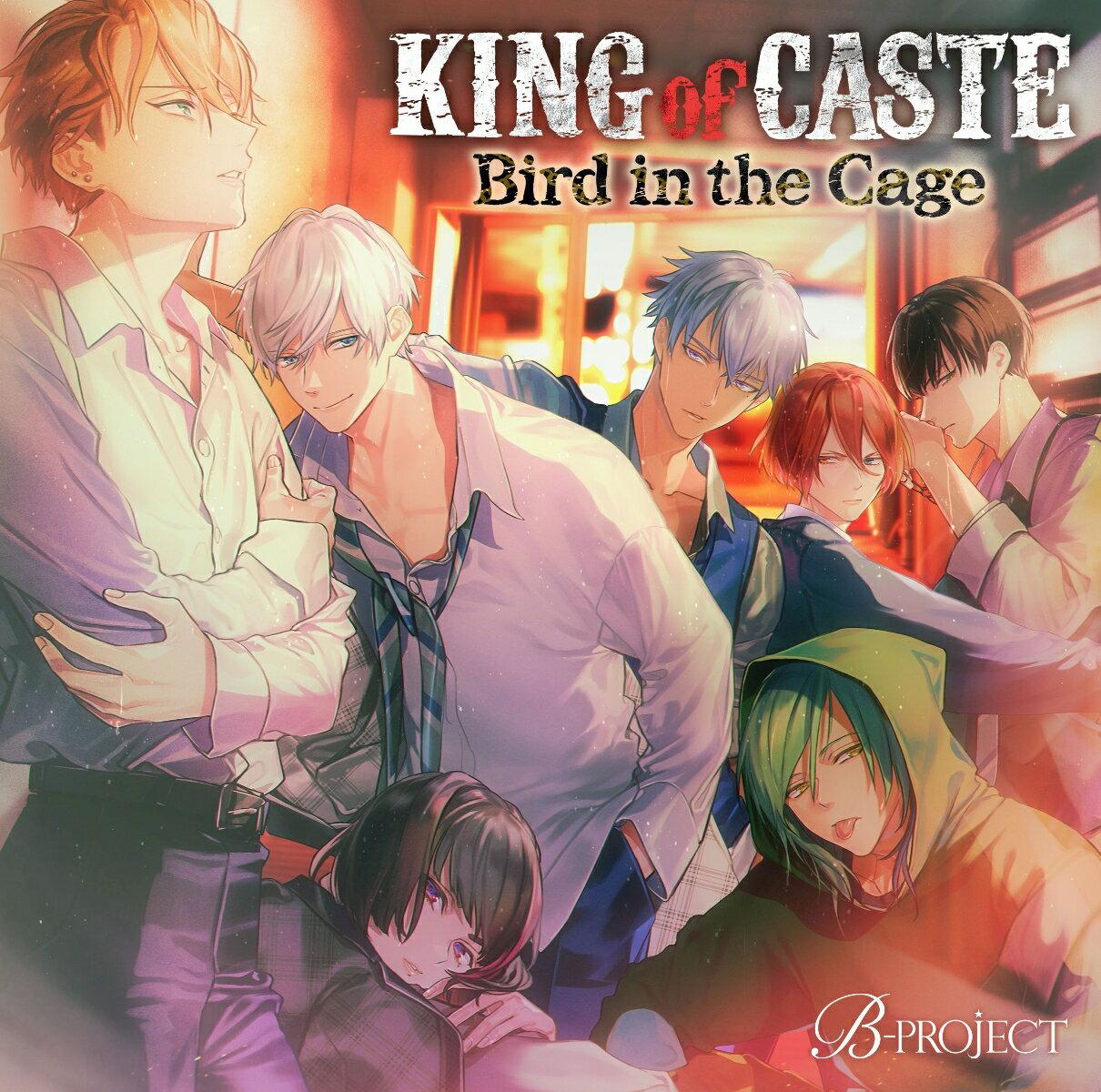 アニメソング, その他 KING of CASTE Bird in the Cage ver (A5) B-PROJECT