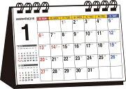 シンプル卓上カレンダー(A7ヨコ)(2019年)