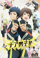 チア男子!! 3【Blu-ray】