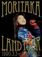 森高ランド・ツアー1990.3.3 at NHKホール (DVD+2CD)