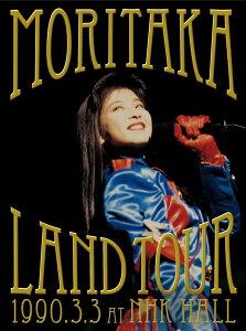 【送料無料】森高ランド・ツアー1990.3.3 at NHKホール (DVD+2CD) [ 森高千里 ]