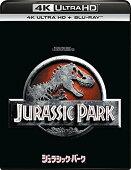 ジュラシック・パーク(4K ULTRA HD + Blu-rayセット)【4K ULTRA HD】