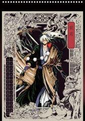 【送料無料】ぬらりひょんの孫 コミックカレンダー2012