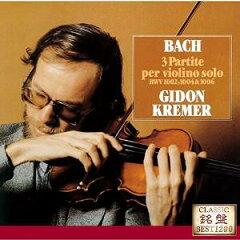 J.S.バッハ - 無伴奏ヴァイオリンのためのパルティータ 第2番 BWV1004(ギドン・クレーメル )