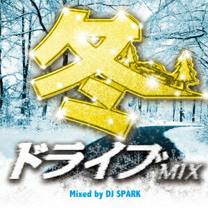 冬ドライブMIX Mixed by DJ SPARK