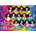 モーニング娘。'15 コンサートツアー春〜GRADATION〜 [ モーニング娘。'15 ]