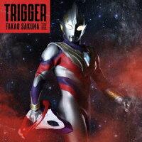 特撮ドラマ『ウルトラマントリガー NEW GENERATION TIGA』 オープニングテーマ「Trigger」【ウルトラマン盤】