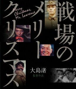 戦場のメリークリスマス【Blu-ray】 [ デヴィッド・ボウイ ]