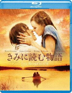 おすすめ恋愛映画(洋画)ランキングTOP10!人気の映画はどれ?