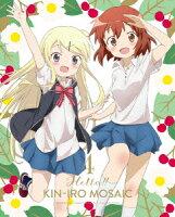 ハロー!!きんいろモザイク Vol.4 【Blu-ray】