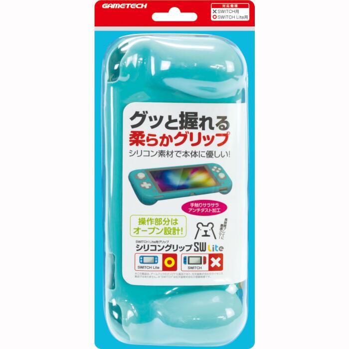 本体保護カバー&グリップ『シリコングリップSW Lite(ブルー)』