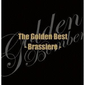【楽天ブックスならいつでも送料無料】ザ・ゴールデンベスト~Brassiere~ [ ゴールデンボンバー ]