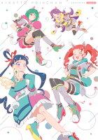キラッとプリ☆チャン(シーズン3) Blu-ray BOX-2【Blu-ray】