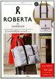 ROBERTA DI CAMERINO コンパクトボストンバッグBOOK ([バラエティ])