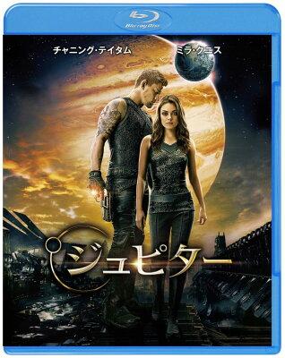 ジュピター【Blu-ray】 [ チャニング・テイタム ]
